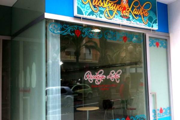 rotulos y vinilo tienda rusa alicante pikabu